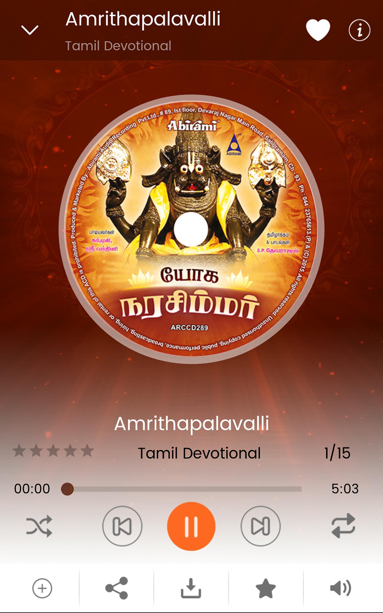 Lakshmi Narasimha for Android - APK Download