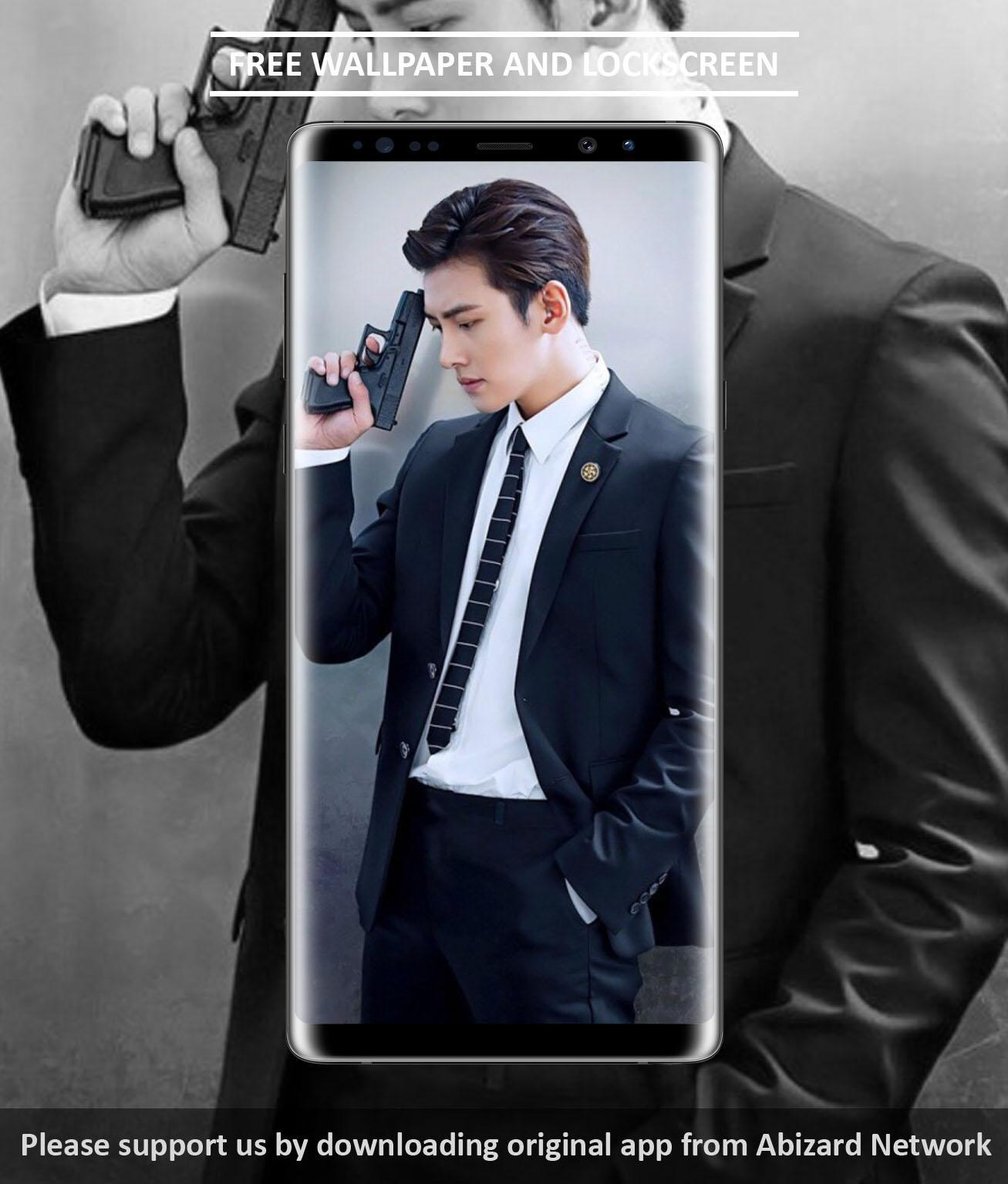 Ji Chang Wook Wallpapers Hd For Android Apk Download