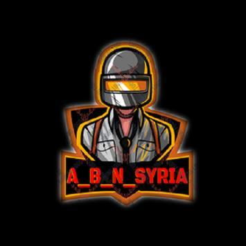 ابن سوريا abn syria poster