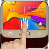 Fingerprint Lock Screen   (Prank) icon