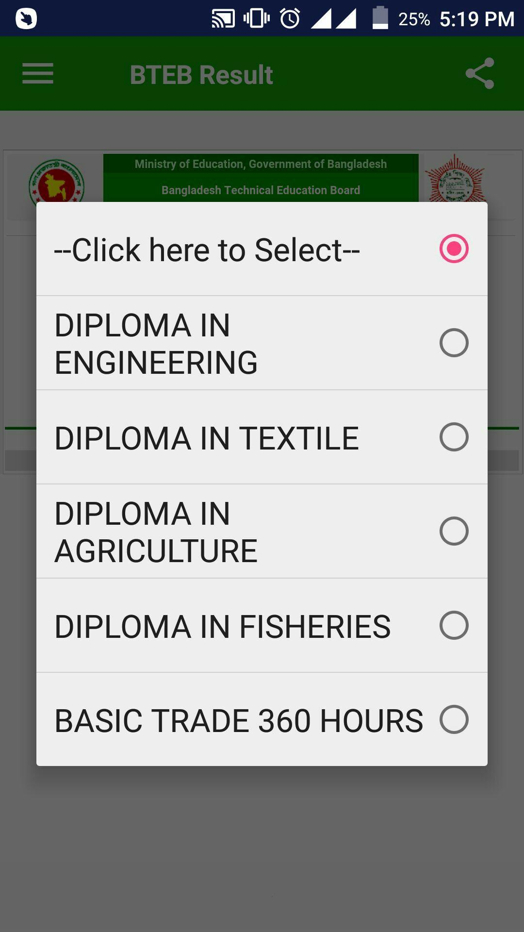 BTEB for Android - APK Download