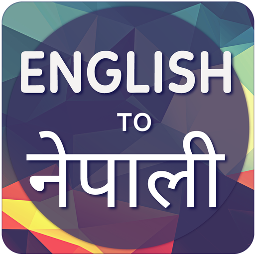 Download English To Nepali Translator For Android 2021