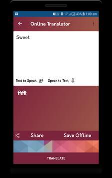 bangla to english translation dictionary free download