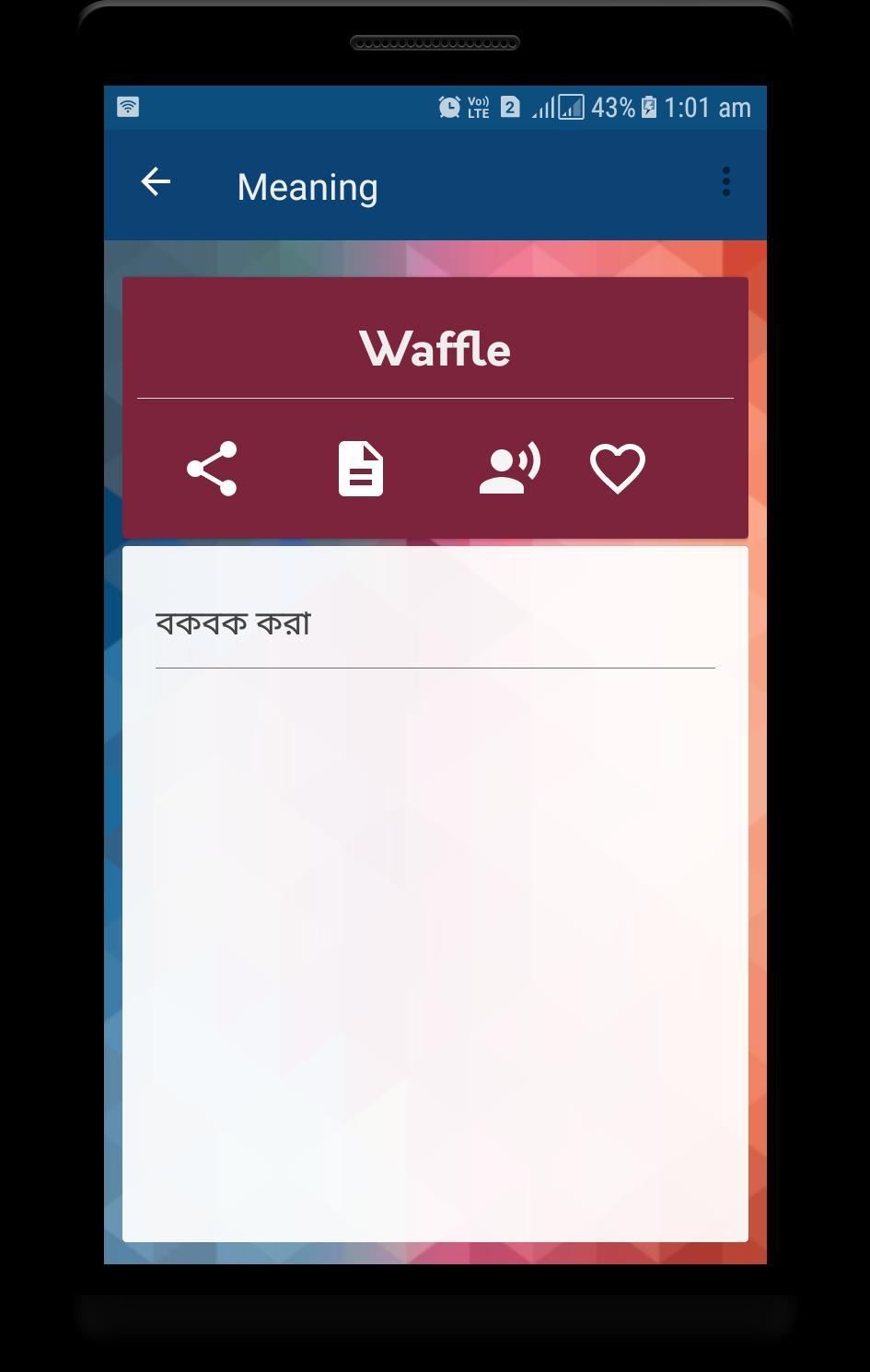 English To Bangla Translation Apps