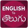 English To Telugu icône