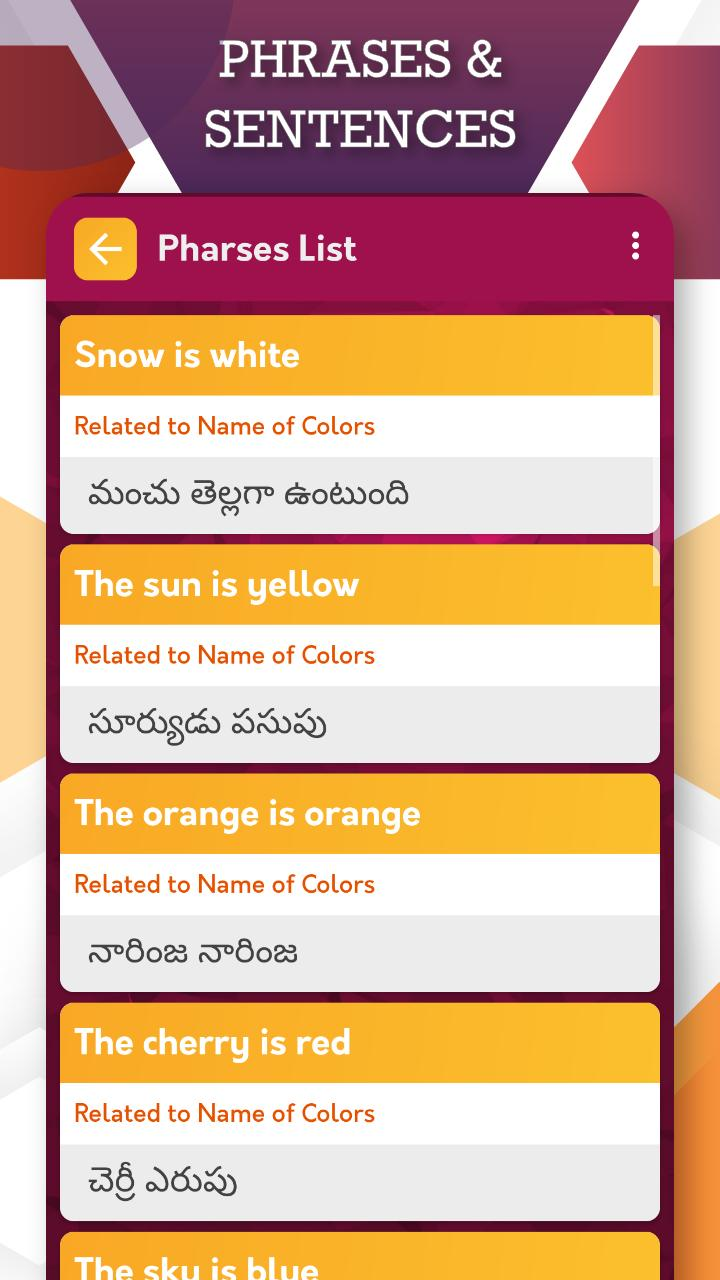 English To Telugu for Android - APK Download