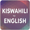 Swahili To English icône