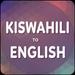 Swahili To English