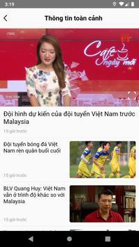 VTC Now screenshot 1