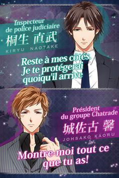 PsychiXX~Amour mystique~Jeu Otome screenshot 3