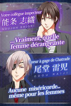 PsychiXX~Amour mystique~Jeu Otome screenshot 5