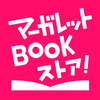 マーガレットBOOKストア! 恋愛・少女マンガの漫画アプリ アイコン