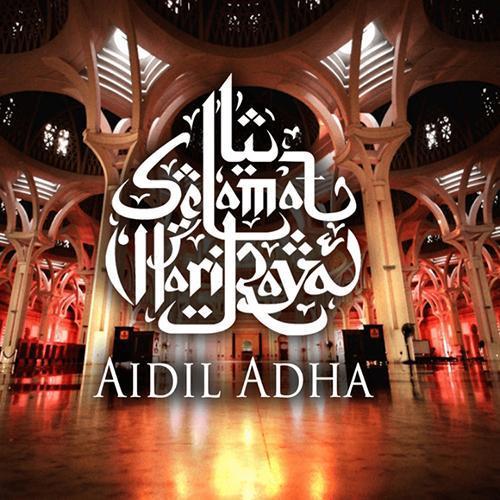 Selamat Hari Raya Haji Aidiladha 2019 For Android Apk Download
