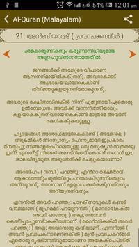 Al-Quran Malayalam screenshot 2