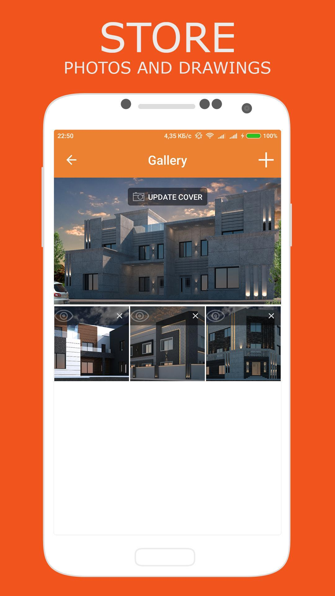 ACICO Homes for Android - APK Download