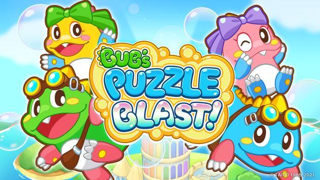 Bub's Puzzle Blast! screenshot 14