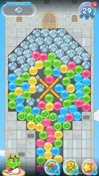 Bub's Puzzle Blast! screenshot 7