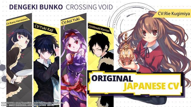 Crossing Void Screenshot 4