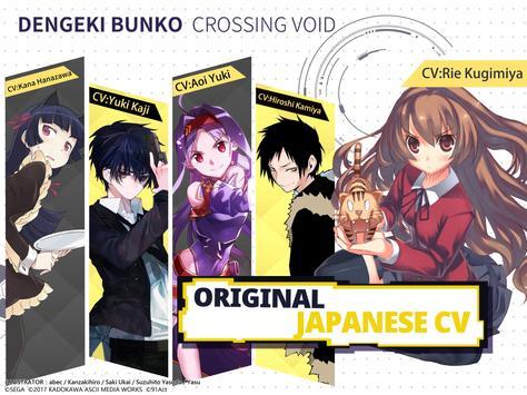 Crossing Void screenshot 11