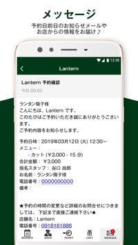 LANTERN screenshot 3