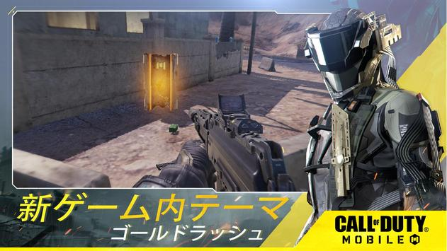 Call of Duty®: Mobile スクリーンショット 4