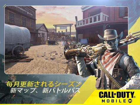Call of Duty®: Mobile スクリーンショット 8