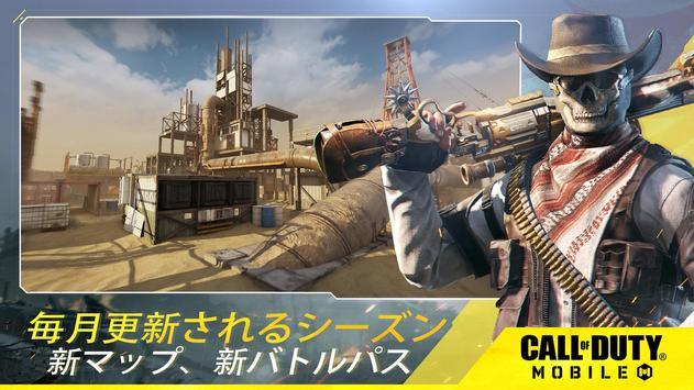 Call of Duty®: Mobile スクリーンショット 3