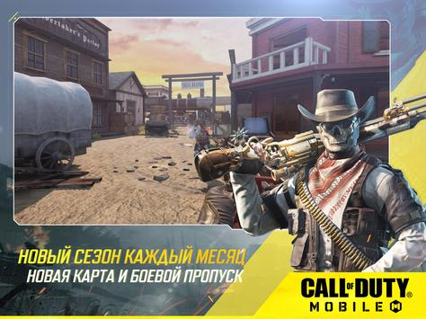 Call of Duty®: Mobile скриншот 8