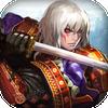 Icona Legacy Of Warrior