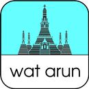 Wat Arun Bangkok Tour Guide APK