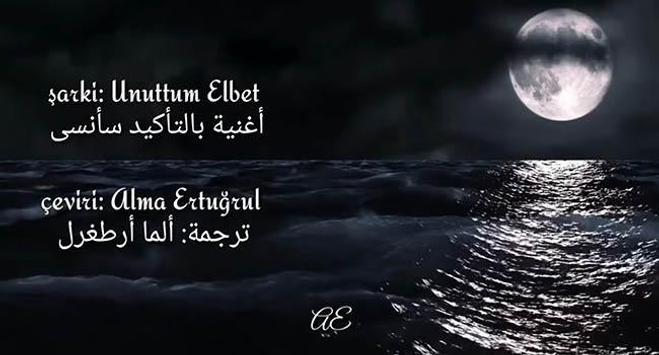 كلمات الاغنية التركية bana birak بالعربي