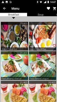 Shami Gourmet screenshot 2