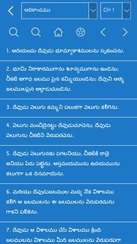 Telugu Bible Offline screenshot 2