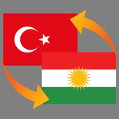 Türkçe Kürtçe Çeviri icon