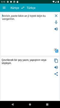 Türkçe Kürtçe Çeviri screenshot 1