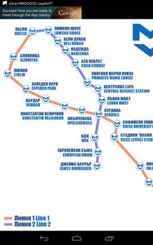 Sofia Subway Map.Sofia Metro Map For Android Apk Download