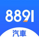 8891汽車 icon