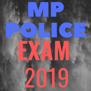 MP Police Exam - PREVIOUS YEAR PAPER WITH PDF APK