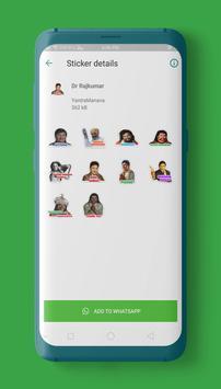 Kannada Stickers for WAStickerApps screenshot 2