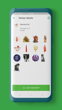 Shivaji Stickers for WAStickerApps screenshot 3