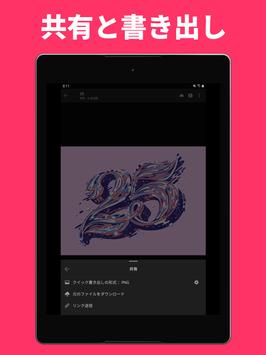 Adobe Creative Cloud スクリーンショット 9