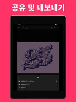 Adobe Creative Cloud 스크린샷 9