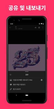Adobe Creative Cloud 스크린샷 3
