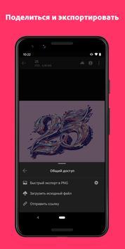 Adobe Creative Cloud скриншот 3