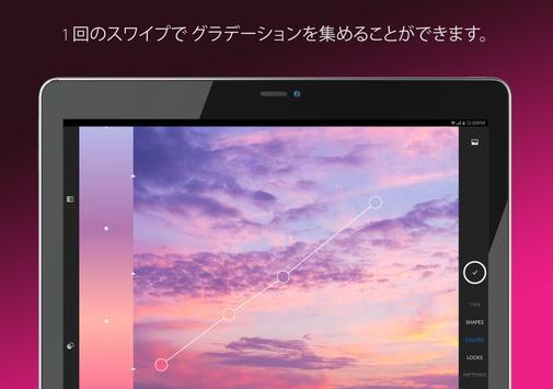 Adobe Capture スクリーンショット 17