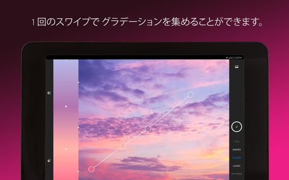 Adobe Capture スクリーンショット 9