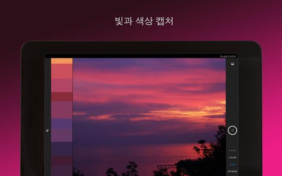 Adobe Capture 스크린샷 15