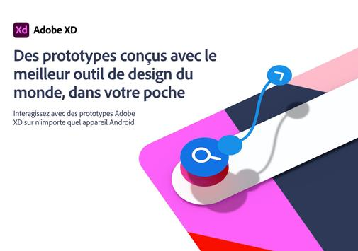 Adobe XD capture d'écran 6