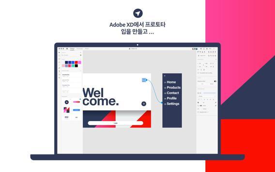 Adobe XD 스크린샷 7