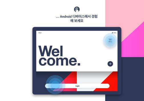 Adobe XD 스크린샷 14